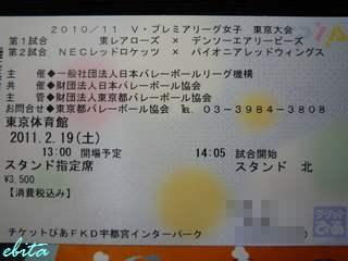 110116-002.jpg